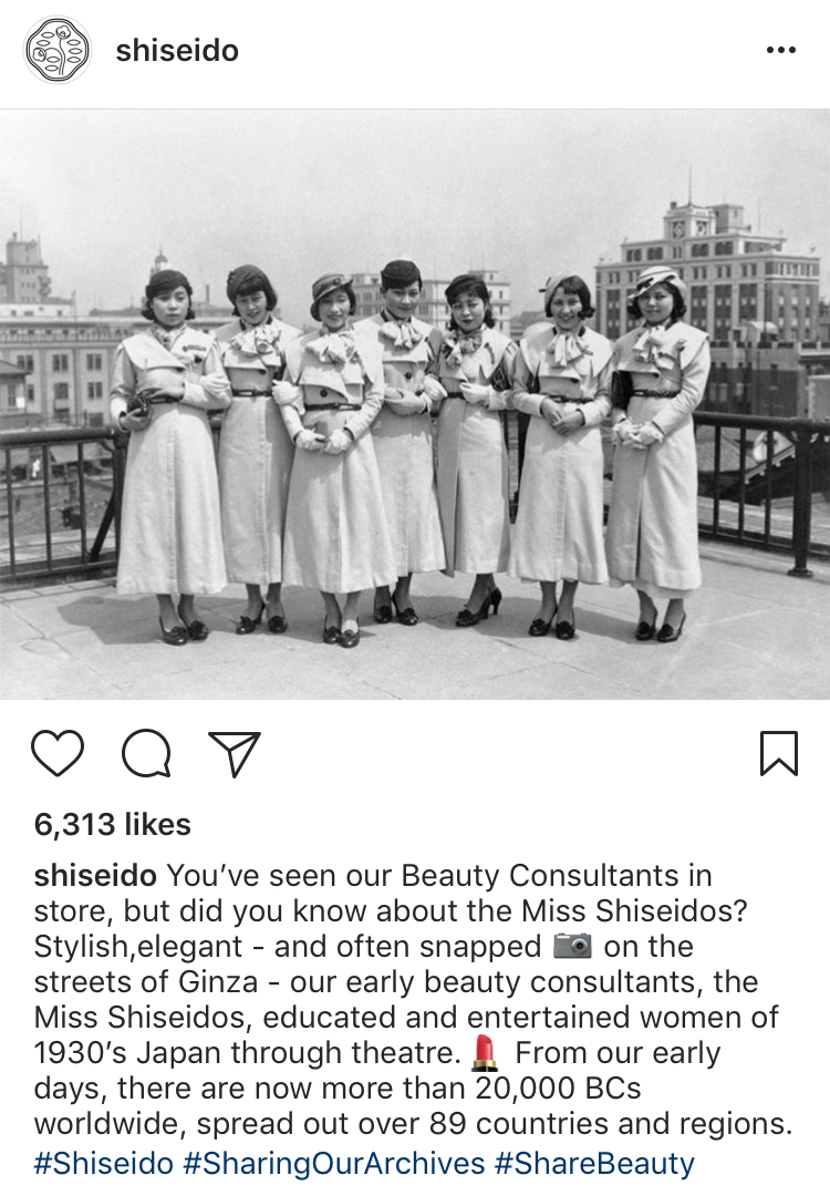 Shiseido Instagram.jpg