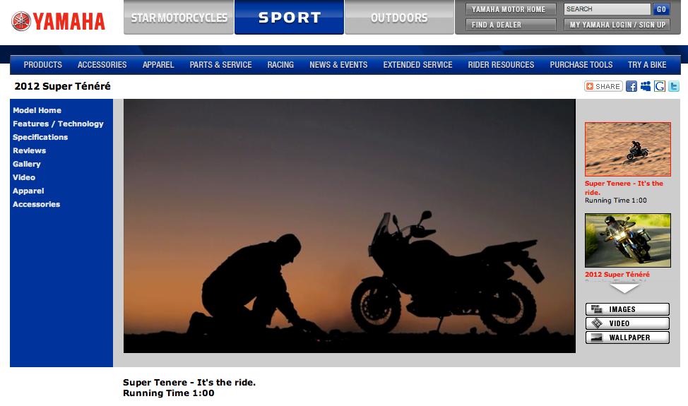 Yamaha Super Tenere Bikes