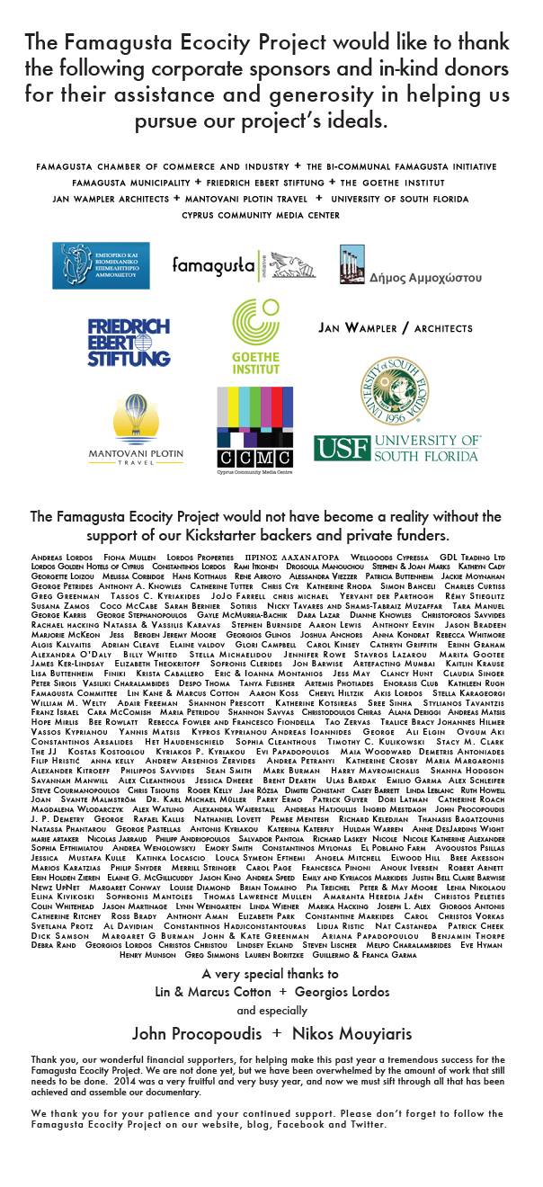 Famagusta Ecocity Project - sponsors.jpg