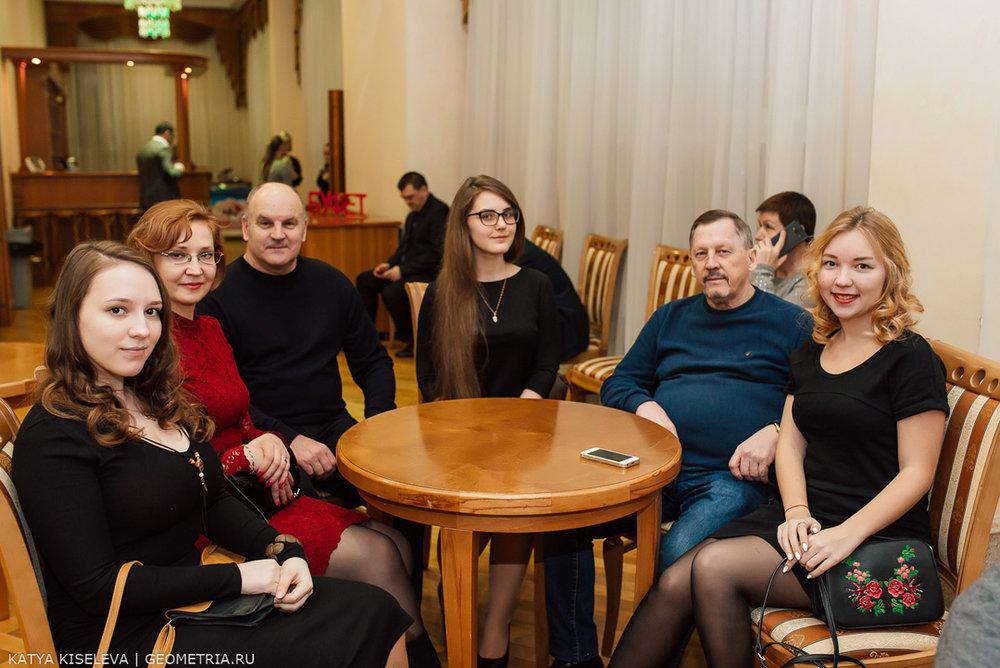 004_2018-02-14_19-02-59_Kiseleva.jpg