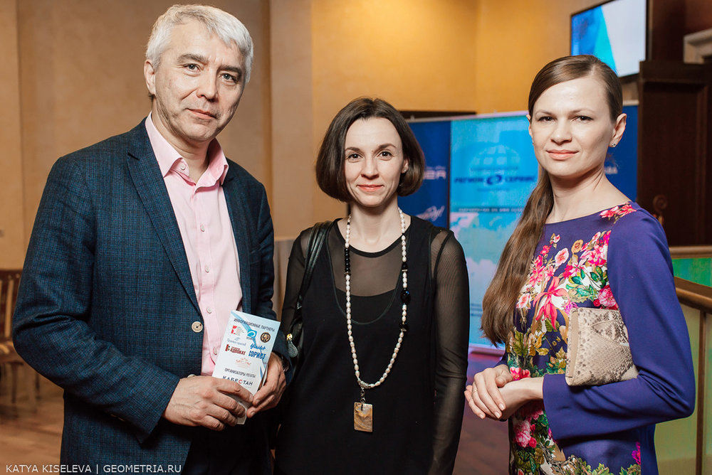022_2018-02-14_19-04-04_Kiseleva.jpg