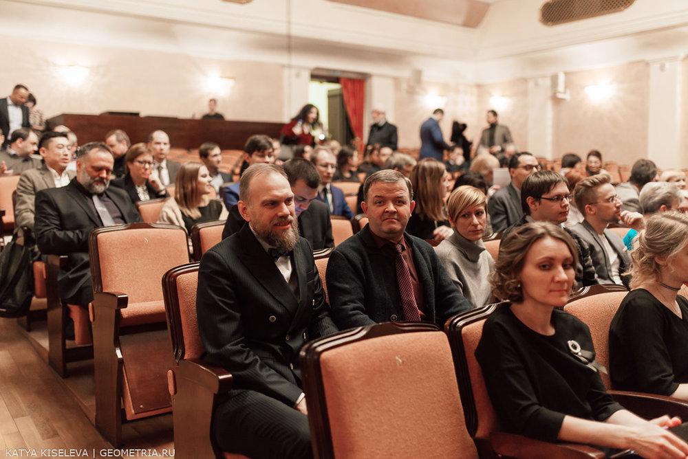 027_2018-02-14_18-53-48_Kiseleva.jpg