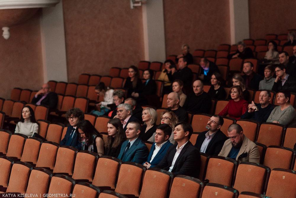 034_2018-02-14_18-54-51_Kiseleva.jpg