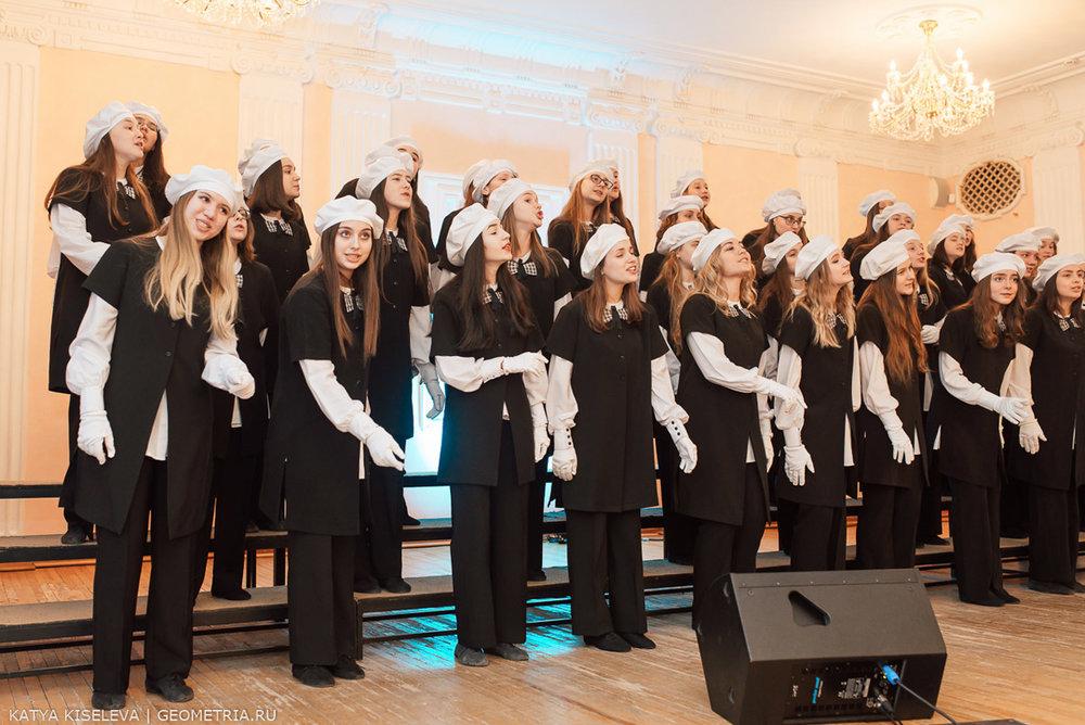 102_2018-02-14_19-07-12_Kiseleva.jpg