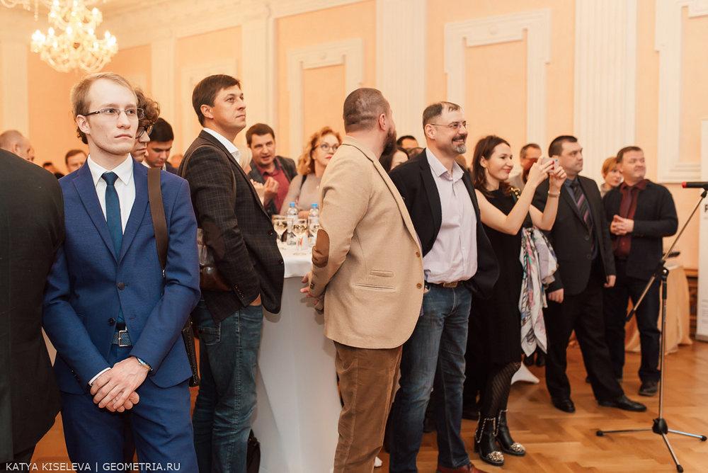 103_2018-02-14_19-09-23_Kiseleva.jpg