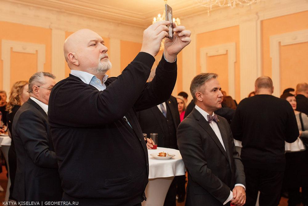 106_2018-02-14_19-09-29_Kiseleva.jpg