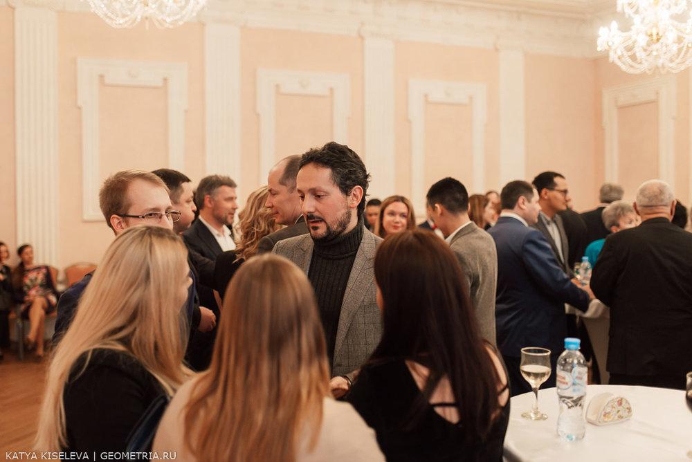 130_2018-02-14_19-11-52_Kiseleva.jpg
