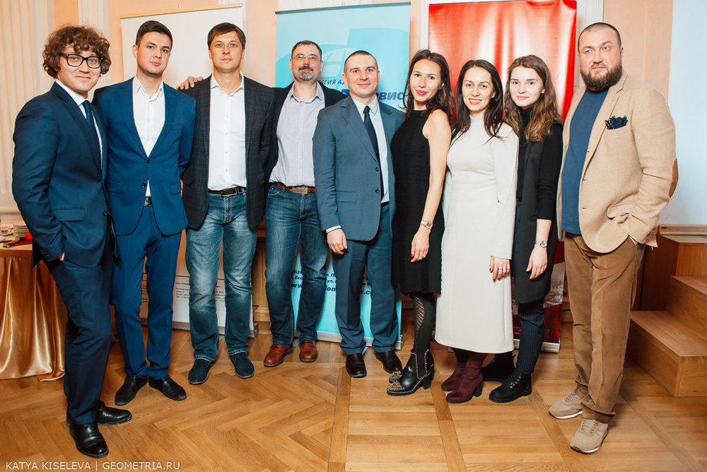 132_2018-02-14_19-12-11_Kiseleva.jpg