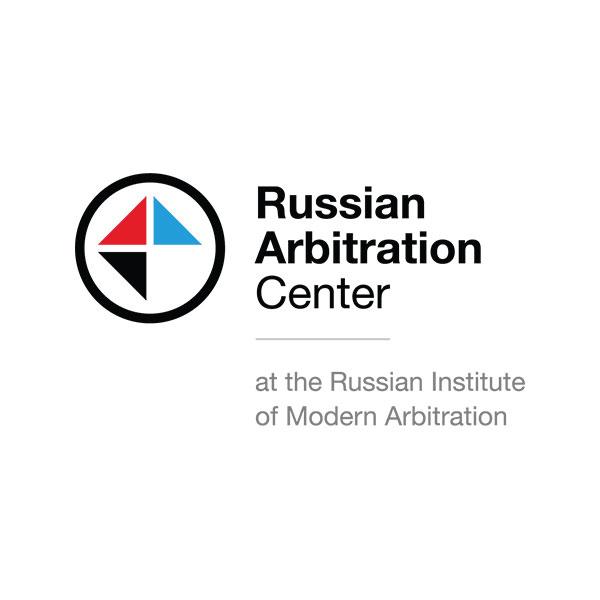 Russian Arbitration Center | Арбитражный центр
