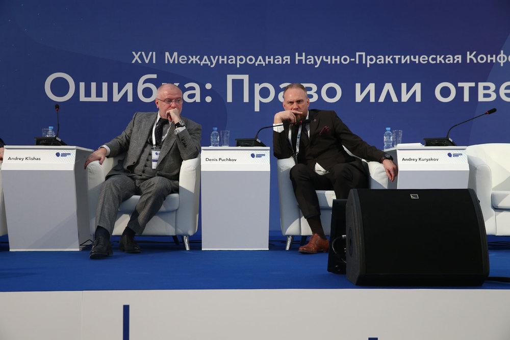 Kovalyov_Readings_2019_BVA_0686.jpg