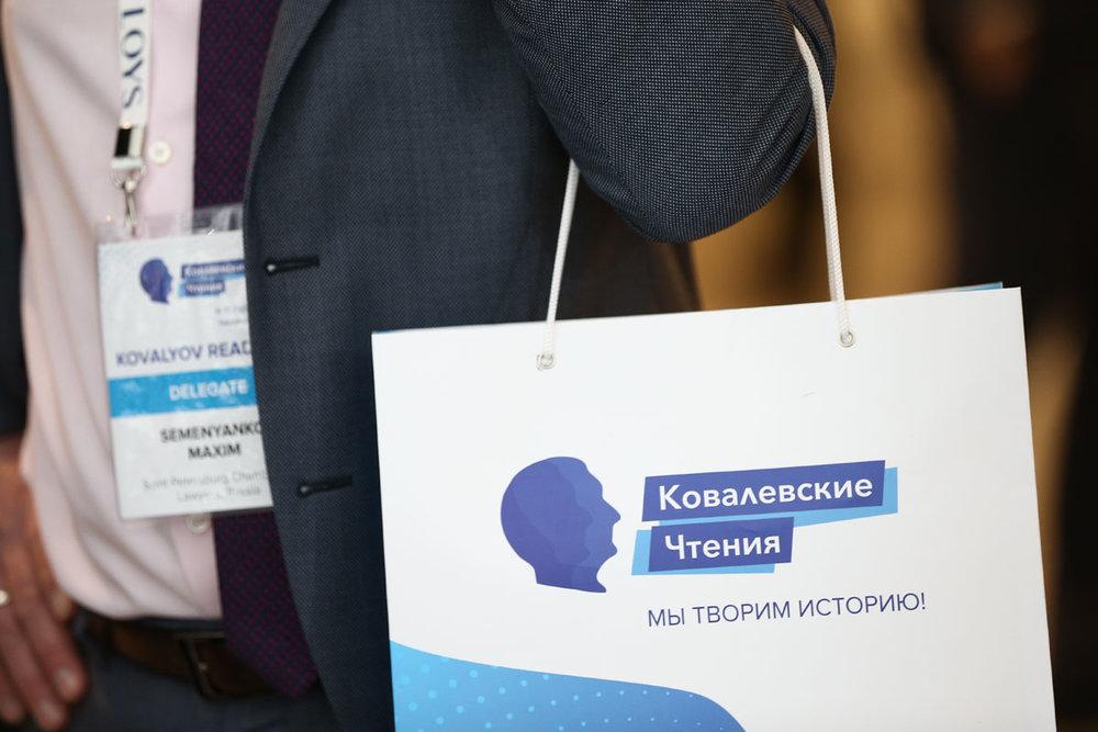 Kovalyov_Readings_2019_BVA_1047.jpg