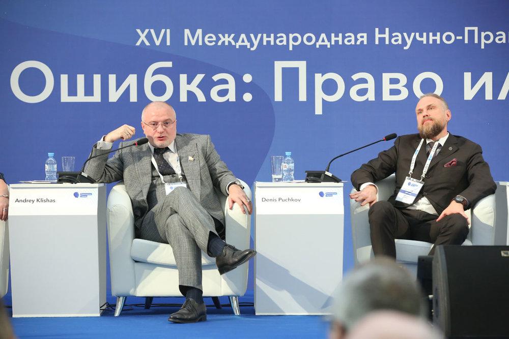 Kovalyov_Readings_2019_IMG_2733.jpg