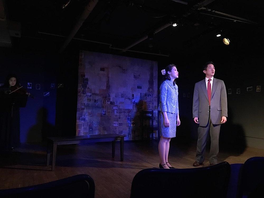 Lost in Shanghai - Pan Asian Repertory