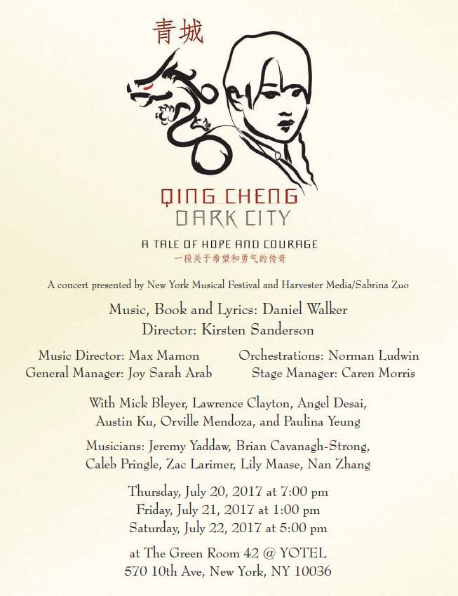 Qing Cheng/ Dark City - NYMF 2017
