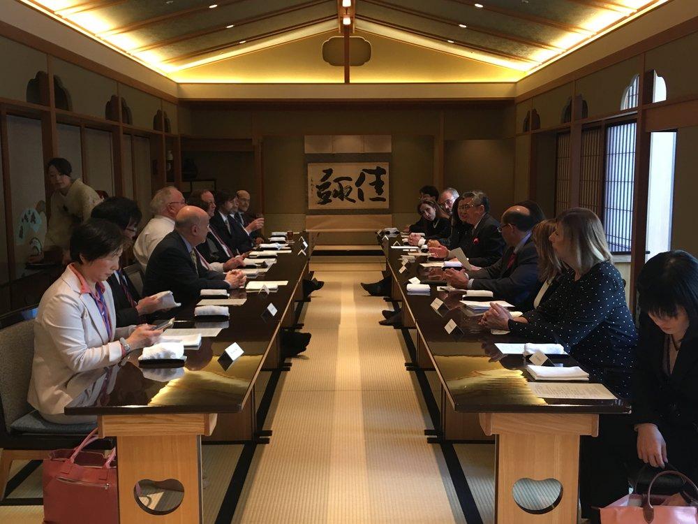 Member of Congress Study Tour to Japan -