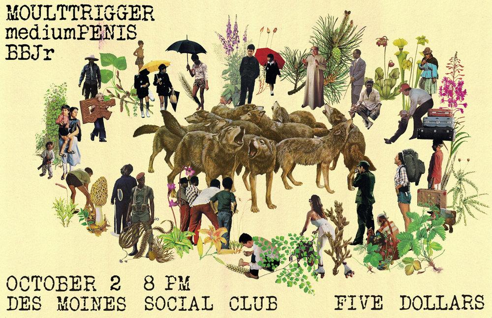 bbjr show poster web.jpg