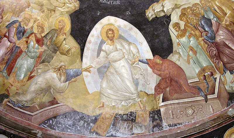15th C. Icon of the Resurrection, Monastery of Chora