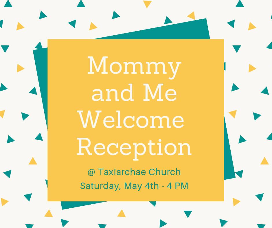 Mommy and Me Welcome Reception.png