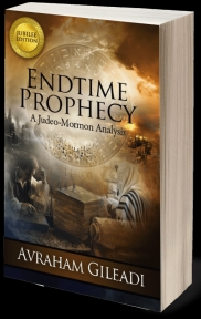 Endtime Prophecy.jpg