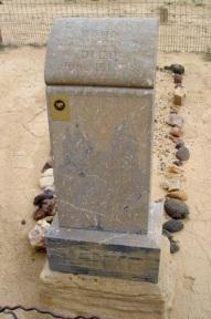 Ephriam Hanks gravestone.jpg