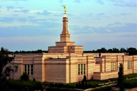 Montreal Quebec Canada Temple
