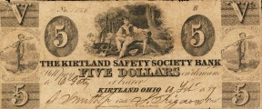 Kirtland Safety Society Banknote.jpg