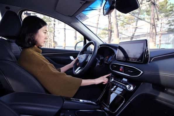 Hyundai fingerprint 2.jpg