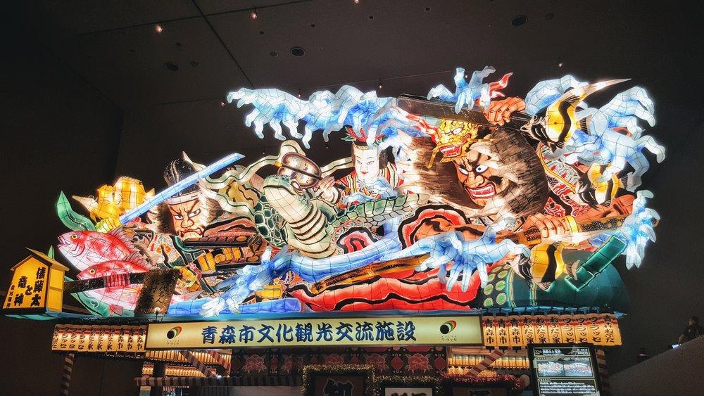 Nebuta Warasse at Aomori