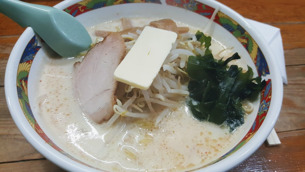 One of the best ramen that I've tasted in Aomori