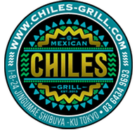 chiles.png