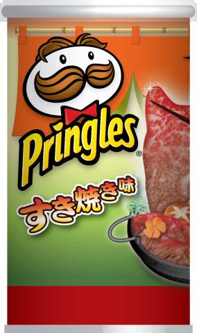 pringles2.jpg