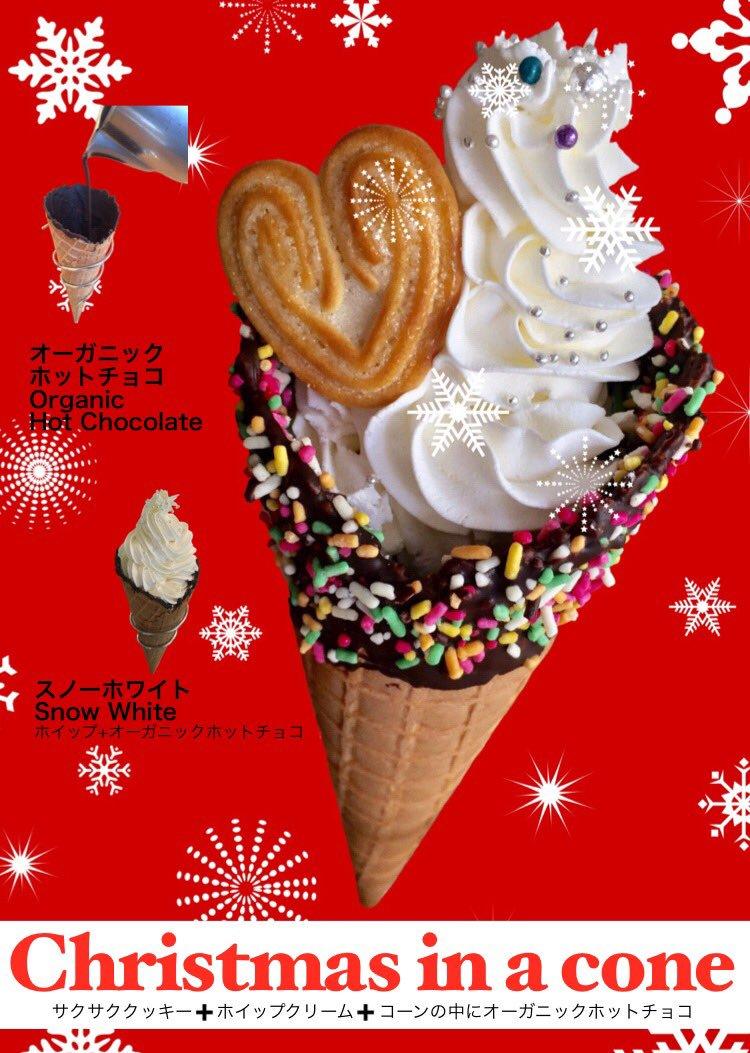 Copy of Organic Hot Chocolate with Snow White cream.