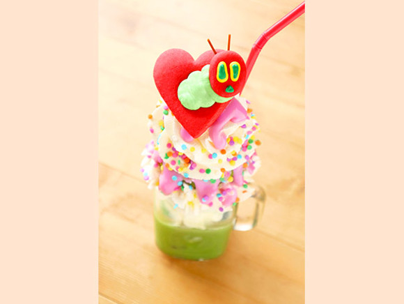 caterpillardrink.jpg