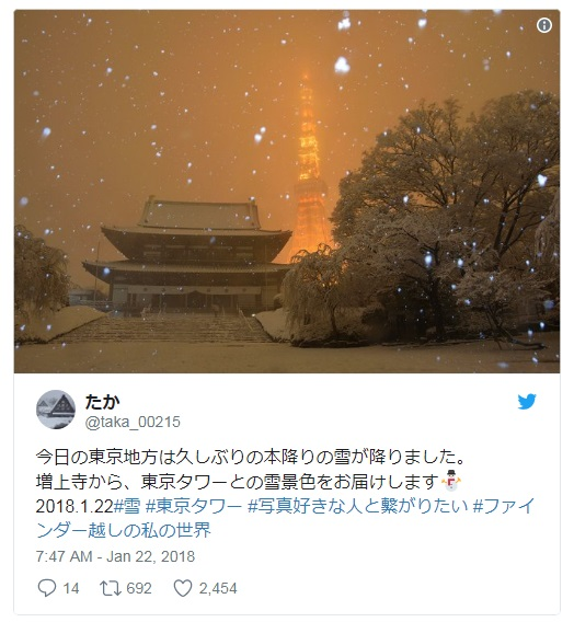 Imagen Twitter @taka_00215