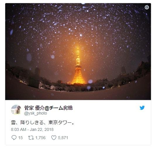 Imagen Twitter  @ysk_photo