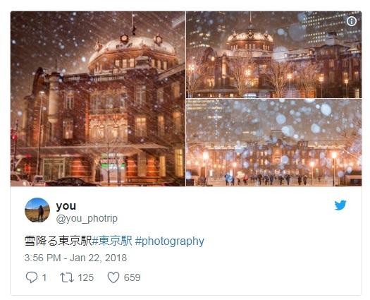 Imagen. Twitter @you_phototrip