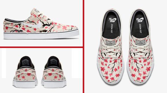 Nike Sakura.png