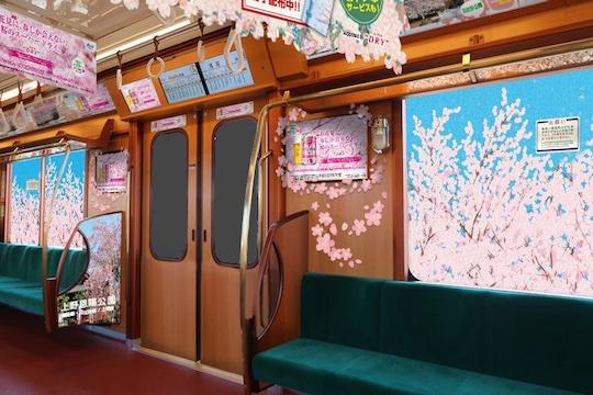 Ginza train 2.jpg