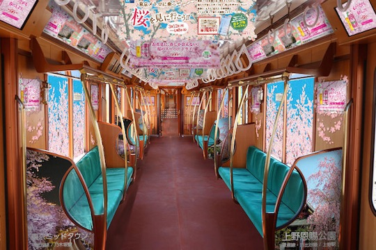 Ginza train1.jpg