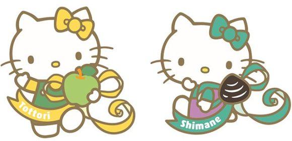 hello kitty shinkansen3.jpg