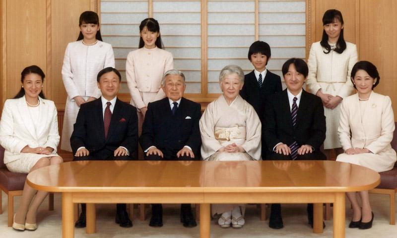 familia japonesa.jpg