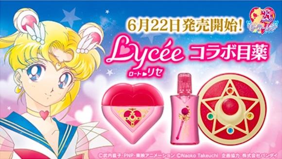 Gotas Sailor Moon.jpg
