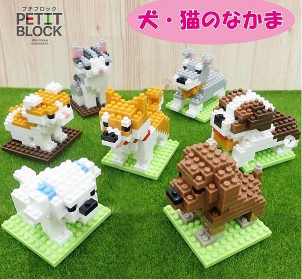 bloques de perritos.jpg