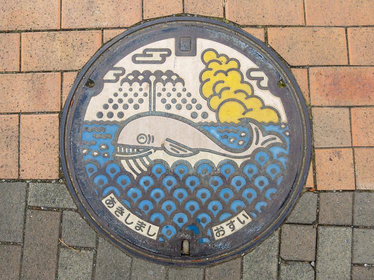 akishima.jpg