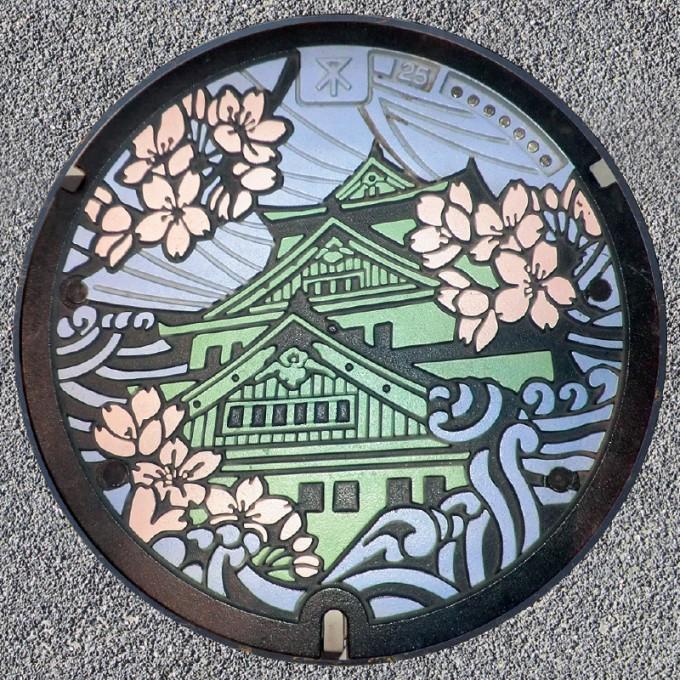el castillo de osaka.jpg