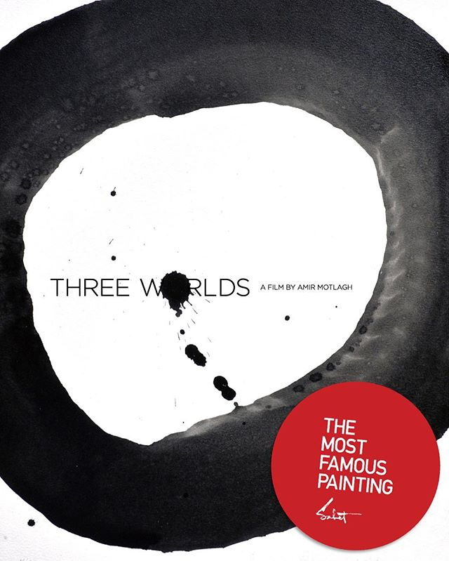 Three Worlds by @princeamirofanimals is #themostfamouspainting