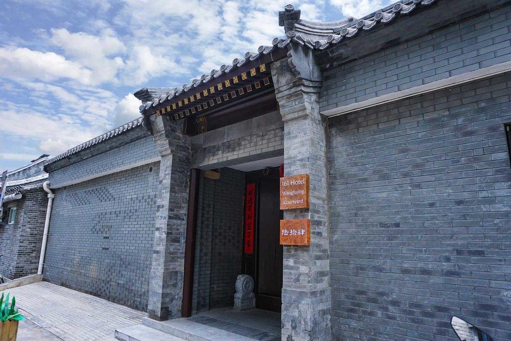 Beijing 161 Wangfujing Courtyard Hotel -