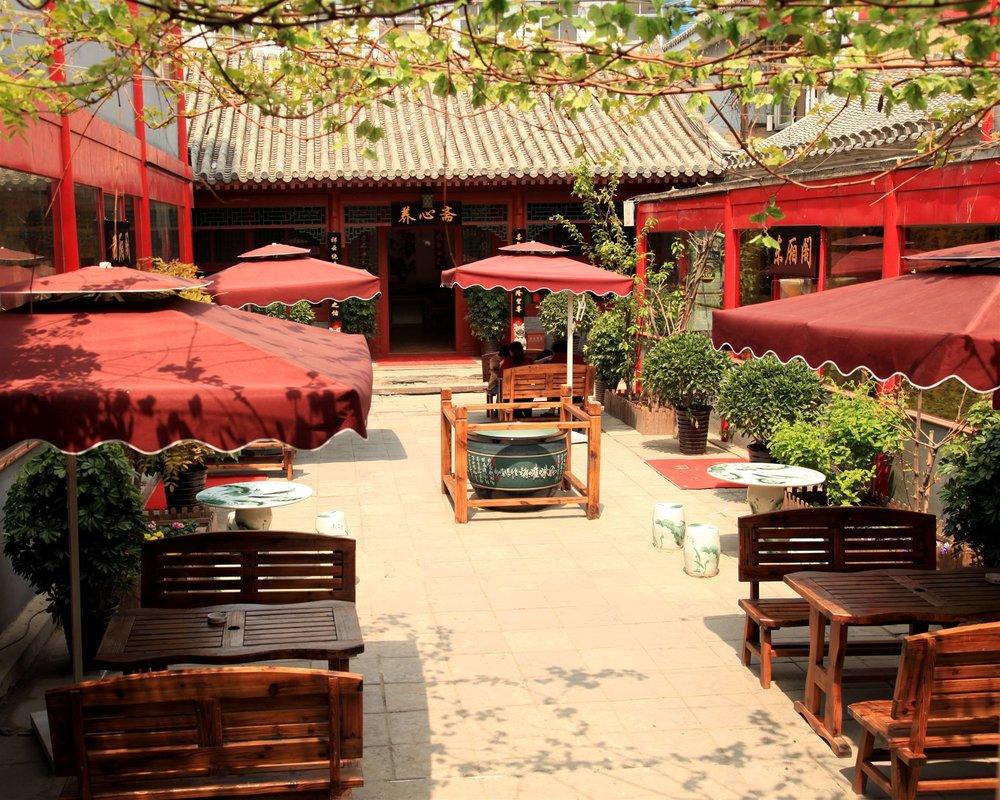 Beijing 161 Beihai Courtyard Hotel - 29 Xisi North Qi Tiao, Xicheng District, 100035Tel: +86 (0)10-66128341Fax: +86 (0)10-63134166Email: super8xisi@126.com