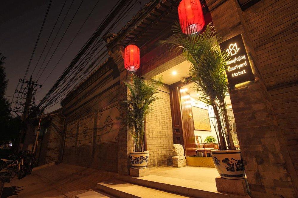 Beijing 161 Wang Fu Jing Courtyard Hotel -