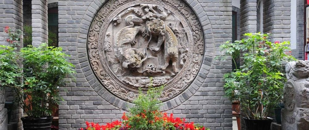 Xi'an Qixian (7 Sages) Youth Hostel - Xi'an